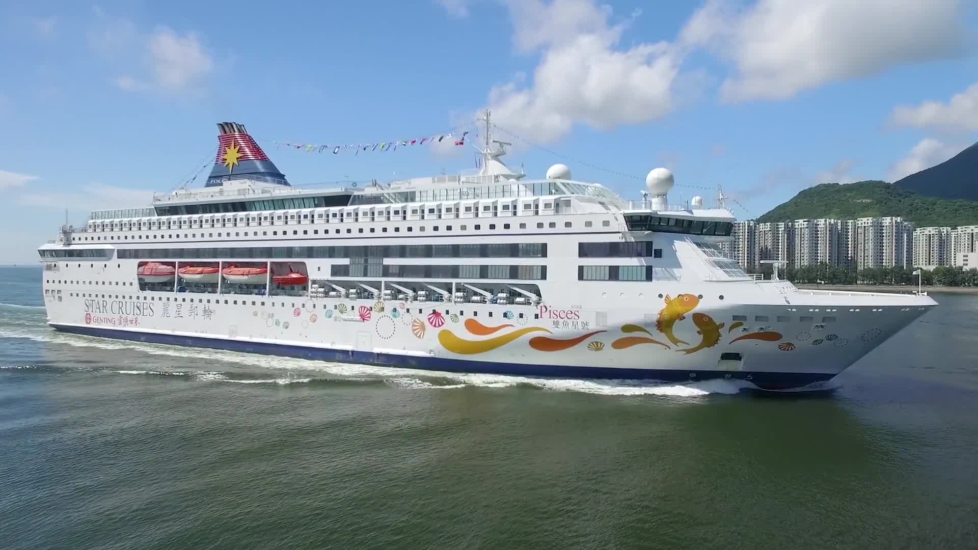 Video of star cruises