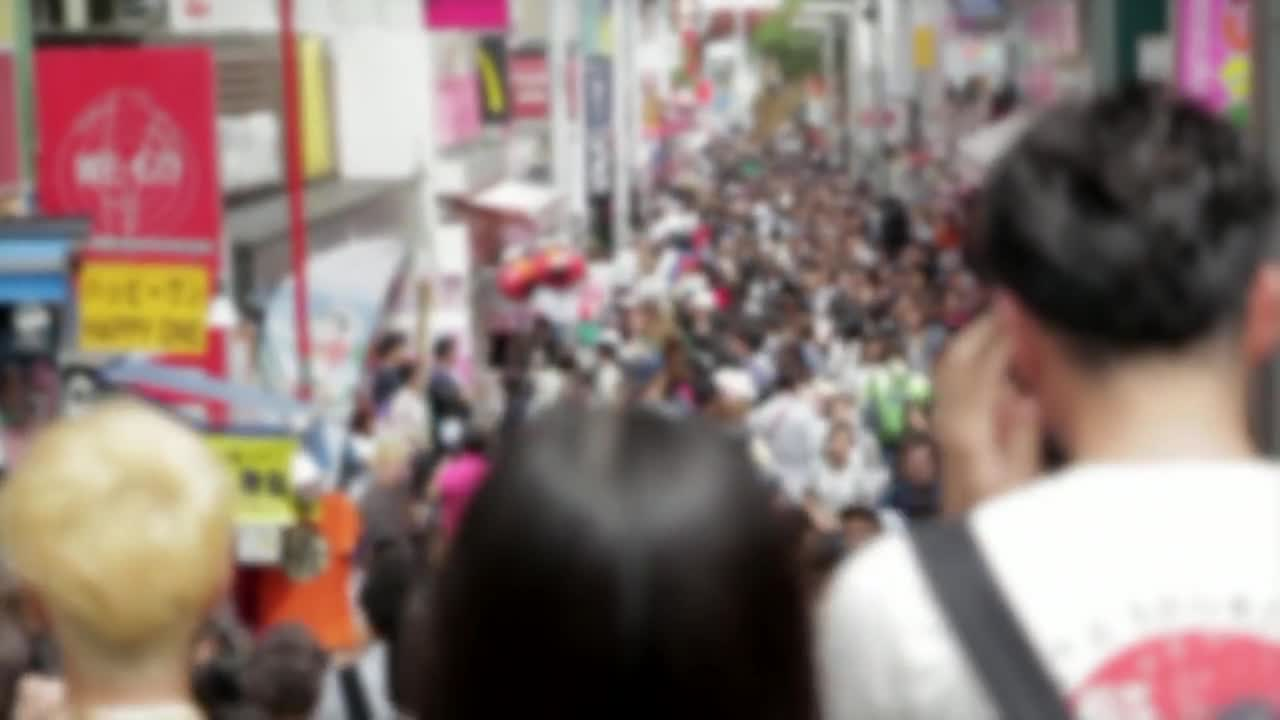 Crowd people many city town