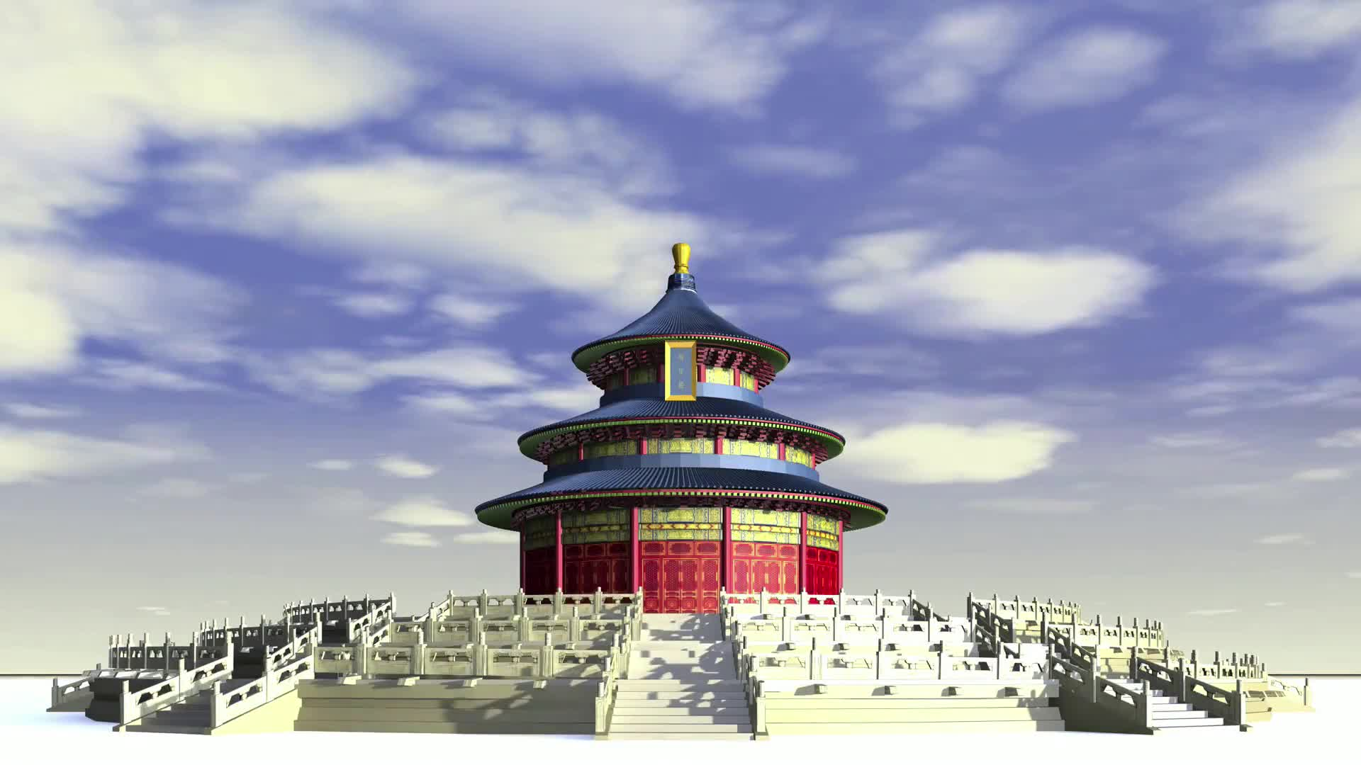 Temple of heaven temple china beijing art