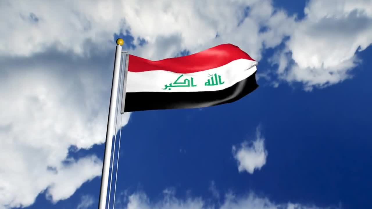 Iraq flag iraqi national 3d